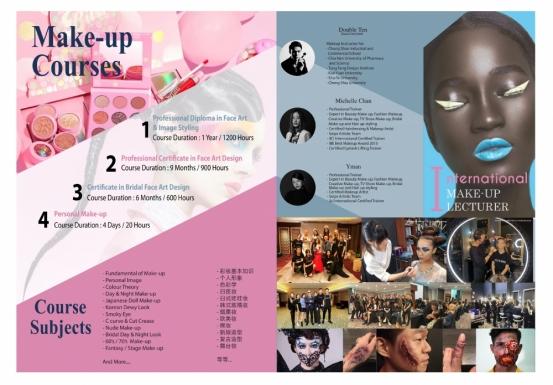 MakeUp Course Program